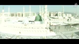 سلام و صلوات بر حضرت محمد (ص) با اجرای استاد عبدالباسط  HD