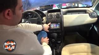 بررسی رنو داستر 4WD 2017 در تهران! ( خودرو گراف )