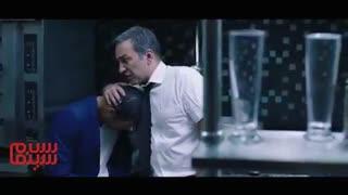 یازدهمین تیزر فیلم قاتل اهلی +دانلود کامل
