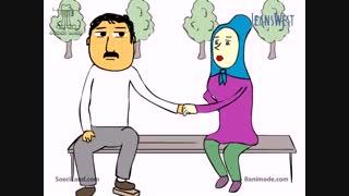 پرویز و پونه- حس طنز