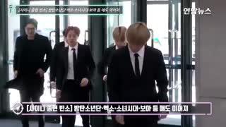 ناراحتی یونا وبقیه در مراسم ختم جونگهیون