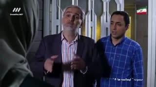 سریال لیسانسه ها 2 ::: قسمت سی و یکم