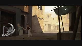 تریلر انیمیشن The Breadwinner