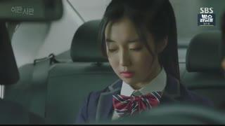 قسمت سی ام سریال کره ای چیزی برای از دست دادن نیست - Nothing to lose  - با زیرنویس فارسی