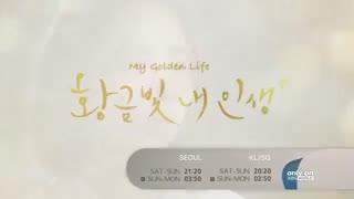 دانلود قسمت سی و ششم سریال کره ای زندگی طلایی من My Golden Life