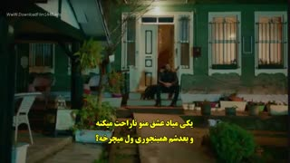 دانلود سریال مریم Meryem قسمت 23 با زیرنویس فارسی در