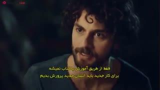 دانلود قسمت 19 سریال ترانه زندگی Hayat-Sarkisi با زیرنویس فارسی در کانال