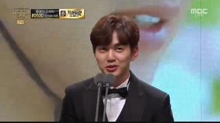 ❤️ یو سئونگ هو و چه سوبین  در مراسم(MBC DRAMA AWARDS)