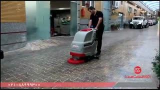 دستگاه اسکرابر ( شستشوی سنگ و سرامیک )- زمین شور