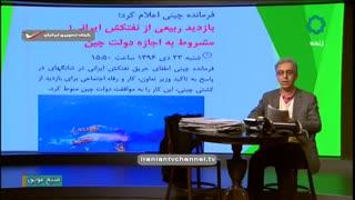 تلگرام آزاد شد!/واکنش جالب رضا رفیع به رفع فیلترینگ به دستور روحانی