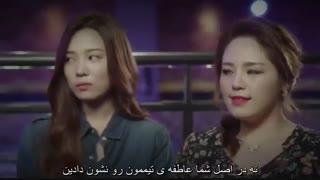 قسمت سوم مینی سریال کره ای Bong Soon a Cyborg In Love  با زیرنویس فارسی چسبیده