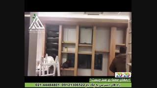 پروژه دیوار سبز اتاق بازرگانی، صنایع، معادن و کشاورزی تهران