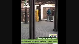 اتمام اجرای  بام سبز  بانک  تجاری ایران و اروپا