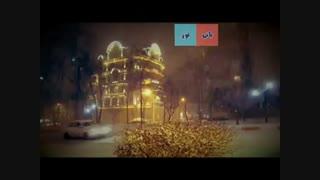 برف زیبای شهر تبریز