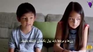 ویدیو بسیار تاثیرگذار کار یکسان و دستمزد متفاوت