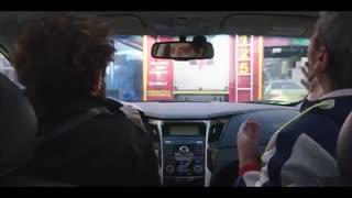 فیلم چهار راه استانبول - تیزر - کیفیت فوق العاده HD