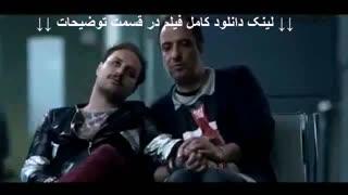 دانلود رایگان فیلم اکسیدان | کامل و بدون سانسور | Full HD