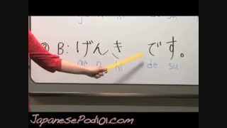 توضیحات فوق العاده برای آموزش ژاپنی