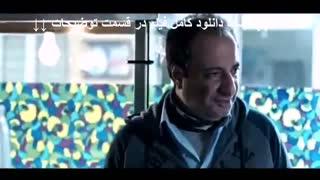 فیلم اکسیدان | دانلود کامل و بدون سانسور | Full 1080p