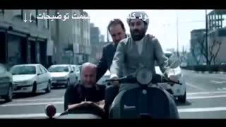 فیلم اکسیدان کامل | دانلود بدون سانسور | Full 1080p