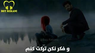 ترجمه فارسى آهنگ عربى نور الزین - یدک بالراس Boy Rekani - Ydk Balras Farsi Subtitle