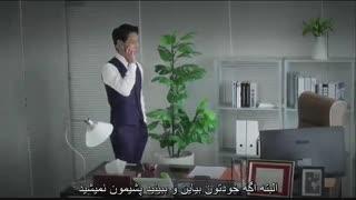 قسمت یازدهم مینی سریال کره ای Bong Soon a Cyborg In Love  با زیرنویس فارسی چسبیده
