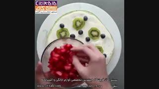 دسر میوه ای راحت - www.citikala.com
