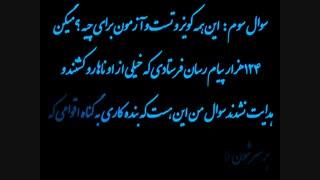 محسن لرستانی و مسعود جلیلیان