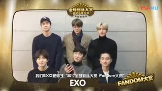 برد دسانگ توسط اکسو و جایزه ی بکهیون در جشنواره ی Fandom School تبریک به همههههه ^_^ EXO Win DAESANG In Fandom School Award 2018