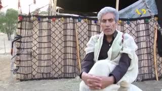 مستند فرهنگ و طبیعت ایران- کهبنگ-4