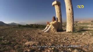 مستند فرهنگ و طبیعت ایران- کهبنگ-5