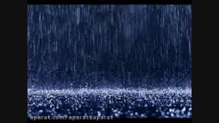 ای باران - استاد علیرضا قربانی