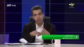 درفوتبال ایران چه میگذرد ...؟؟؟؟