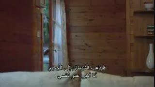 فیلم 313زبان اصلی  با زیر نویس  عربی و زیر نویس فارسی آنلاین