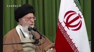 فیلم کامل بیانات رهبری در دیدار میهمانان سیزدهمین اجلاس بین المجالس کشورهای اسلامی ۲۶ /دی/ ۱۳۹۶