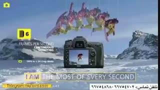 دوربین d7100 نیکون