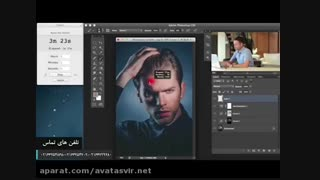 چگونه یک پرتره را در فوتوشاپ ادیت کنیم؟