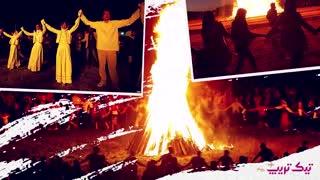 جشن سده - جشن نیمه زمستان ایرانیان