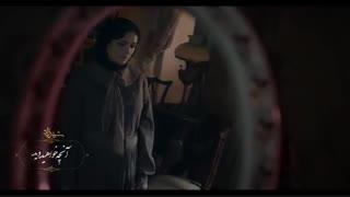 دانلود قسمت دوم فصل سوم شهرزاد