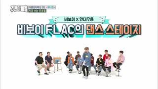 رونمایی از استعداد های Kang Daniel (عشقمممم♡.♡)  در برنامه ی Weekly idol..~.~