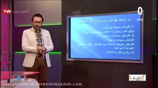 دکتر سید هادی سرکشیک زاده مدرس دین و زندگی  کنکور