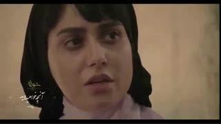 فصل سوم شهرزاد قسمت دوم | فصل 3 قسمت 2 شهرزاد | Download Shahrzad