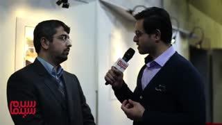 مصاحبه سلام سینما با تهیه کننده انیمیشن فیلشاه