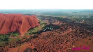 صخره مقدس و ممنوعه آیرز- استرالیا