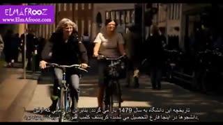 دانشگاه کپنهاگ - تحصیل در دانمارک