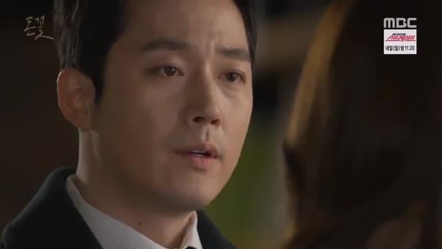 سریال کره ای گل پول قسمت آخر