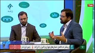 ثریا | مهاجران افغانستانی میهمانان غریب ایران
