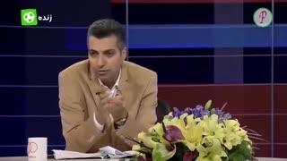 واکنش فردوسی پور به حمله و توهین علی کریمی به برنامه نود