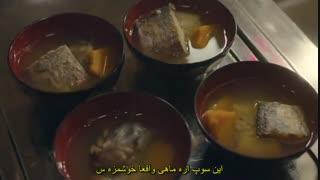 قسمت 04 سریال ژاپنی بهار اومده Spring has come - هاردساب فارسی