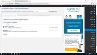 آموزش افزونه Wordfence Security وردپرس قسمت 9